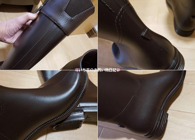 おすすめの長靴に見えないレインブーツ